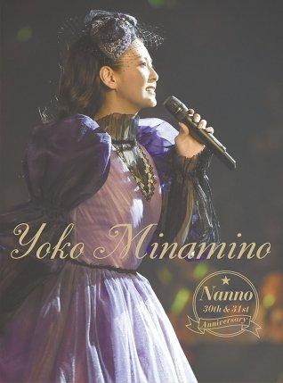 Yoko Minamino 30th Anniversary Live Released 02/22/2017 Photo by Hiro Sato