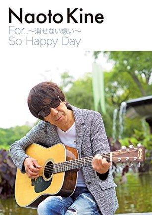 Album: So Happy Day by Naoto Kine Released 12/21/2016 Photo by Hiro Sato