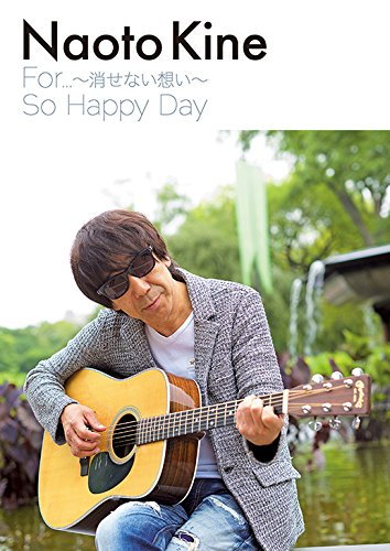 木根尚登 For…〜消せない想い〜/So Happy Day Single[CD] Released 12/21/2016 Photo by Hiro Sato