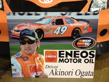 Akinori Ogata for ENEOS Motor Oil Photo by Hiro Sato