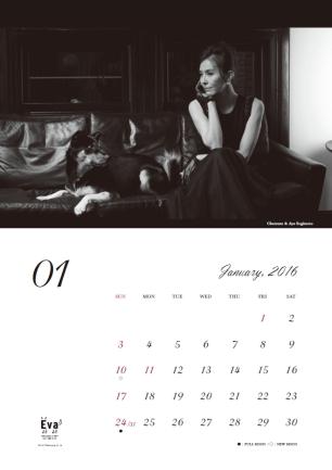 Aya Sugimoto EVA Calendar 01/2016 Photo by Hiro Sato