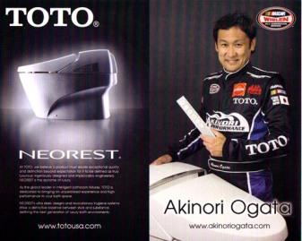 Toto USA with Akinori Ogata Photo by Hiro Sato