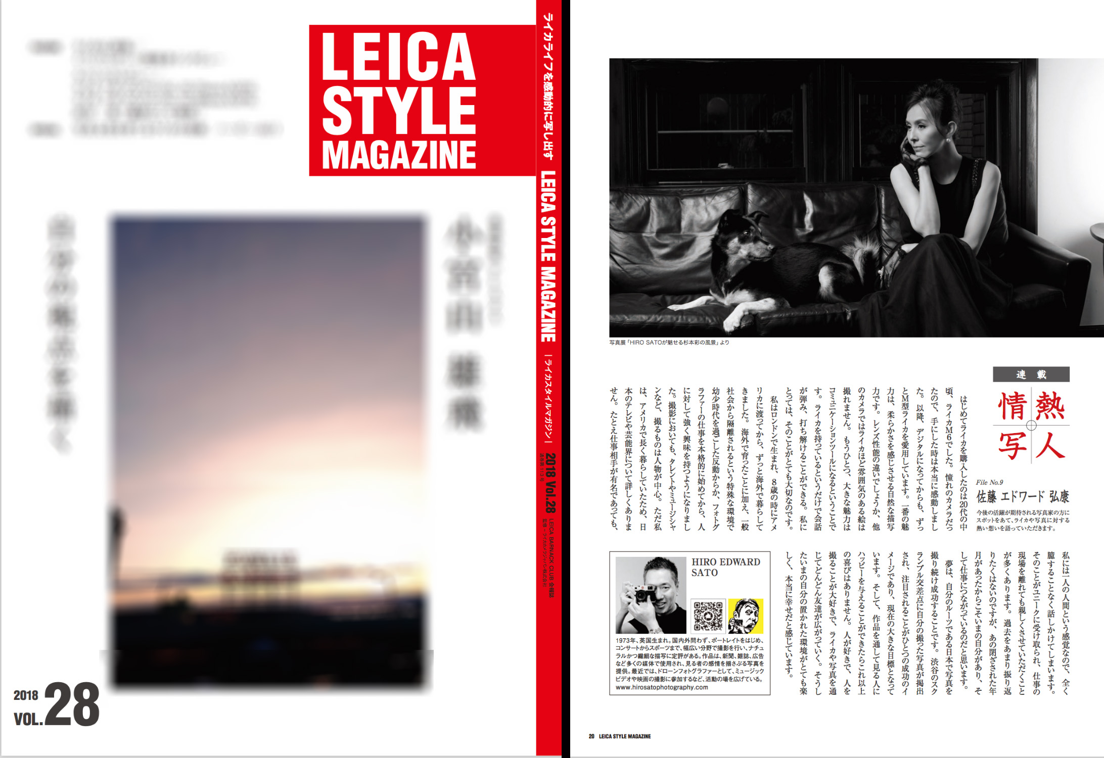 Interview for Leica Style Magazine Featured on 2018 issue of