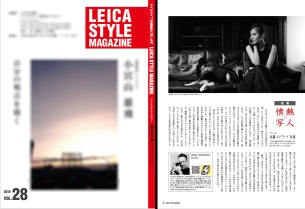 "Interview for Leica Style Magazine Featured on 2018 issue of ""Leica Style Magazine"""