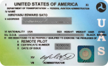 FAA REMOTE PILOT LICENSE SECTION 107 米国国家資格FAA(Federal Aviation Administration)アメリカ連邦航空局が発行する【商用運航資格】