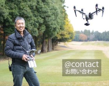 DroneContact